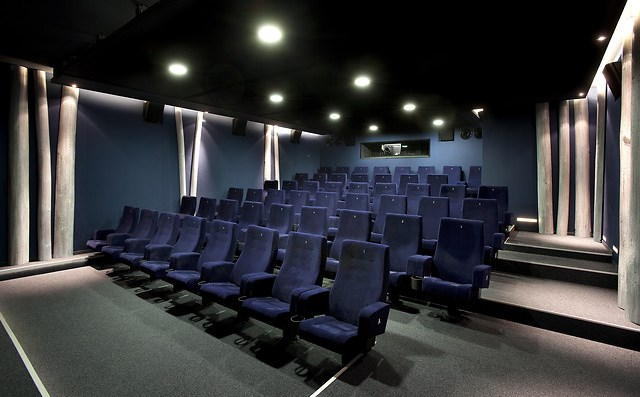 Театр Vip сектор