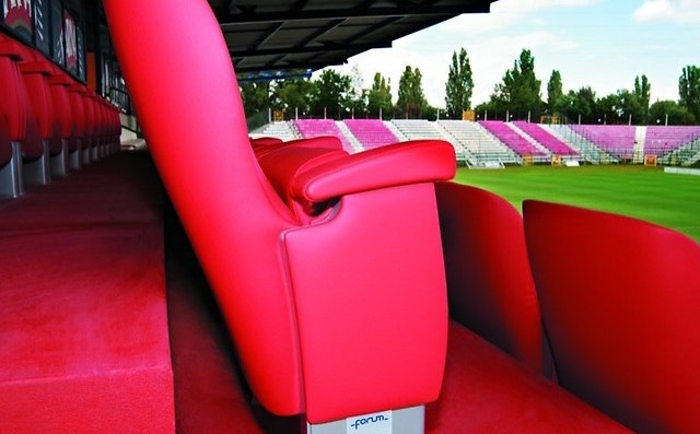 VIP сектор стадиона
