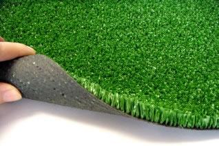 Искусственная трава: 5011