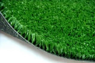 Искусственная трава: 5012