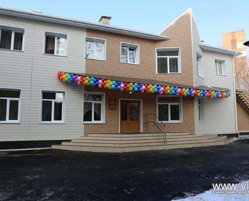 Детский сад 141