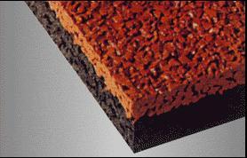 Двухслойное резиновое покрытие